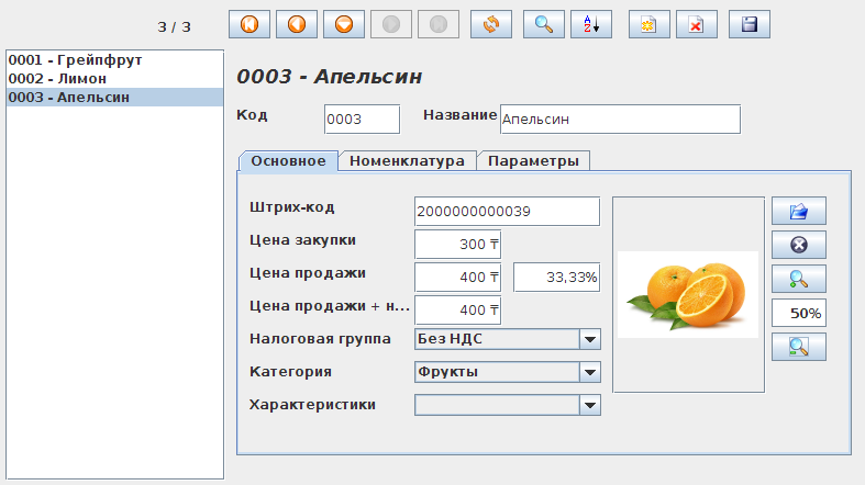 File:Products edit ru.png