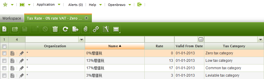Chinese tax rate.png