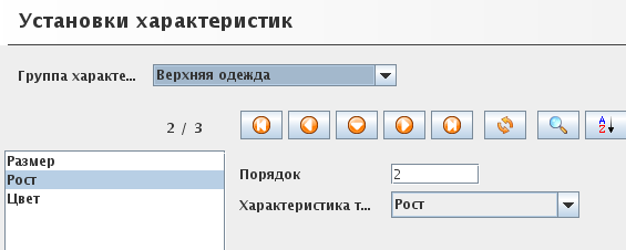 File:Productattributeuse ru.png